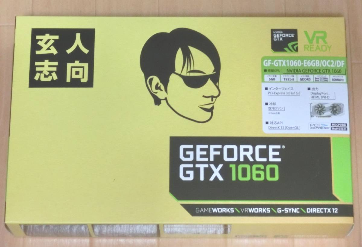 GeForce GTX 1060/6GB 玄人志向 GF-GTX1060-E6GB/OC2/DF