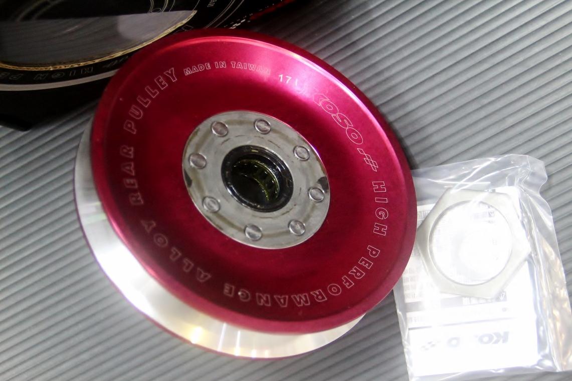 KOSO製 HP アルミ セカンダリー キット シグナスX 1型 2型 3型 4型 BW'S R BW'S 125 新品 赤色 レッド_画像4