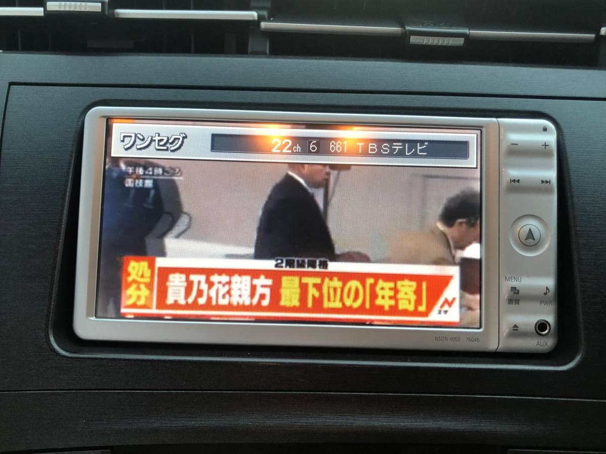 平成22年式 プリウス S ナビ 地デジ ETC 【売り切り1000 円 スタート)_画像7