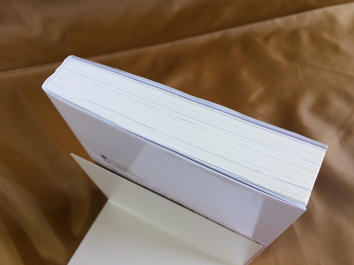 Fate/Apocrypha(フェイト/アポクリファ)★第2巻★東出祐一郎★TYPE-MOON BOOKS