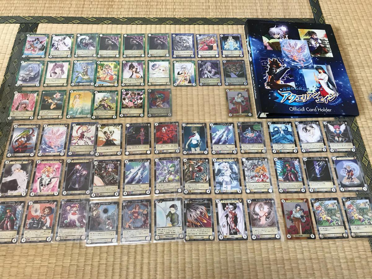 アクエリアンエイジ【引退売り 約500枚】_画像6