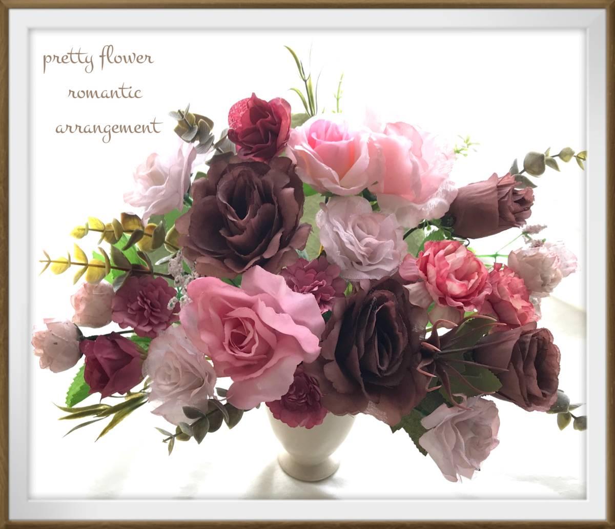 pretty flower����SALE�I�x�[�W���Ԋ�`���R���[�g�u���E���ƃ~���N�e�B�[�s���N���K�N�t�F�~�j���A�����W Image1