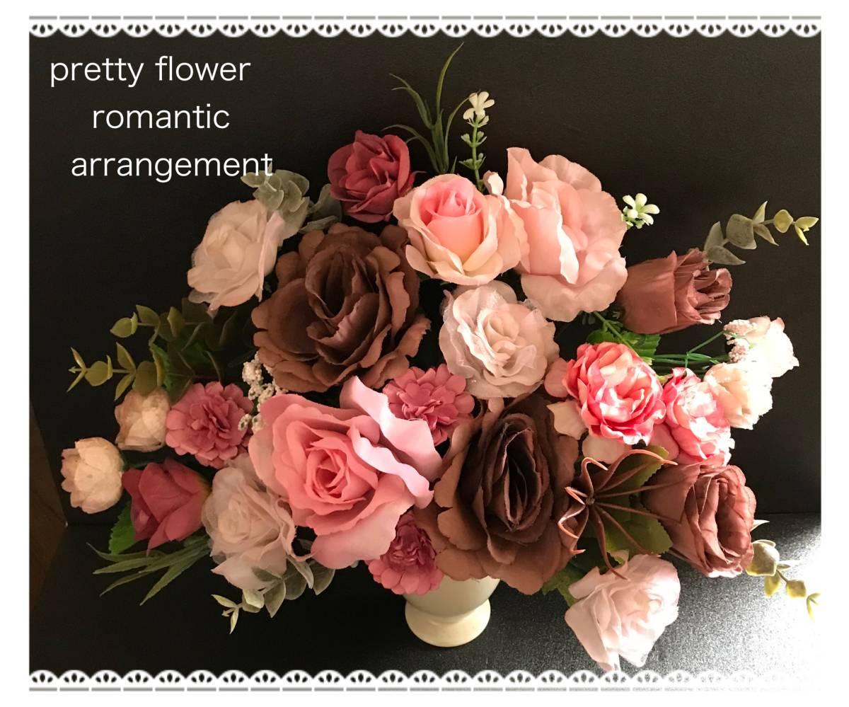 pretty flower����SALE�I�x�[�W���Ԋ�`���R���[�g�u���E���ƃ~���N�e�B�[�s���N���K�N�t�F�~�j���A�����W Image9