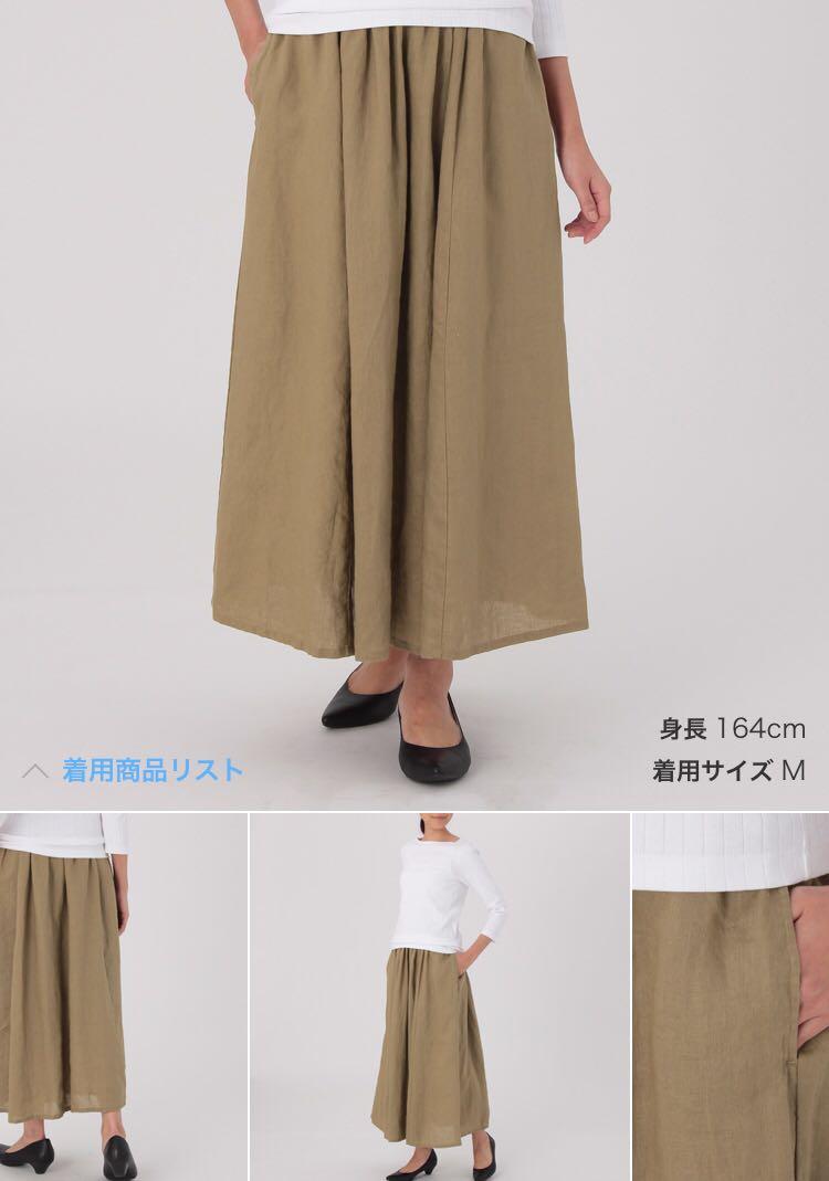 ラスト1点【無印良品】フレンチリネン イージーマキシスカート L キャメル