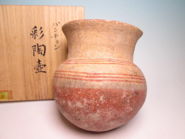 ☆タイ バンチェン彩文土器 彩陶壺 紀元前 木箱付_画像1