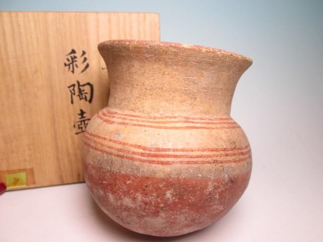 ☆タイ バンチェン彩文土器 彩陶壺 紀元前 木箱付_画像3