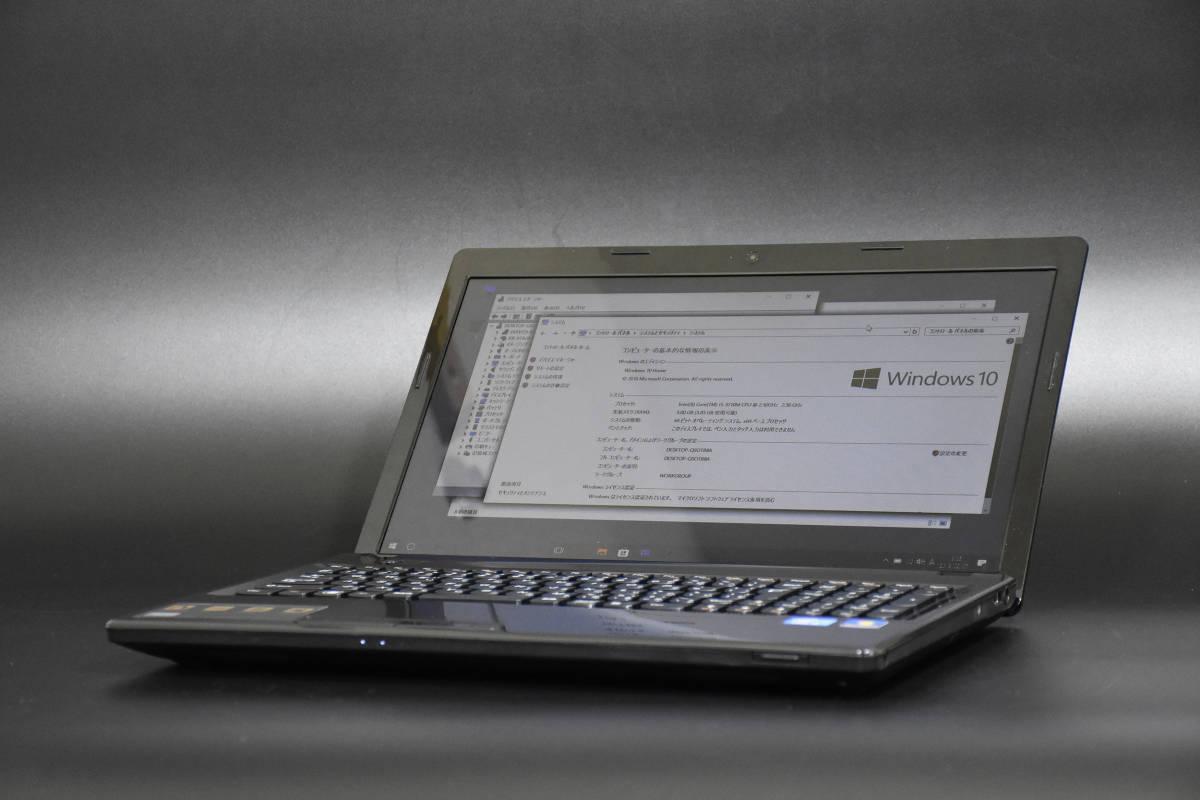 Office付 高速第三世代Corei5-3210M-2.5GHz 最新Windows10 Home 64bit済 Lenovo 中古ノートパソコン G580 メモリ4GB HDD500GB DVDRW WIFI