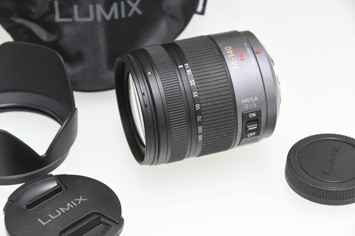 LUMIX G VARIO HD 14-140mm/F4.0-5.8 ASPH./MEGA O.I.S. 中古