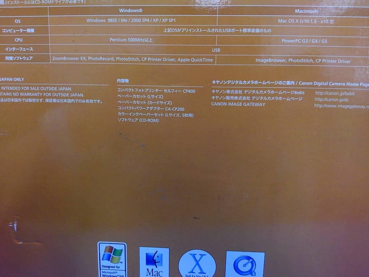 【美品!】★Canon/キャノン★コンパクトフォトプリンター SELPHY CP400 箱付き_画像6