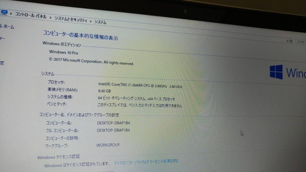 【1円~売り切り!】DELL XPS 14z /CPU:Core i7/MEM:8GB/HDD:750GB/OS:Win10pro/Office2016pro【動作確認済】_画像5