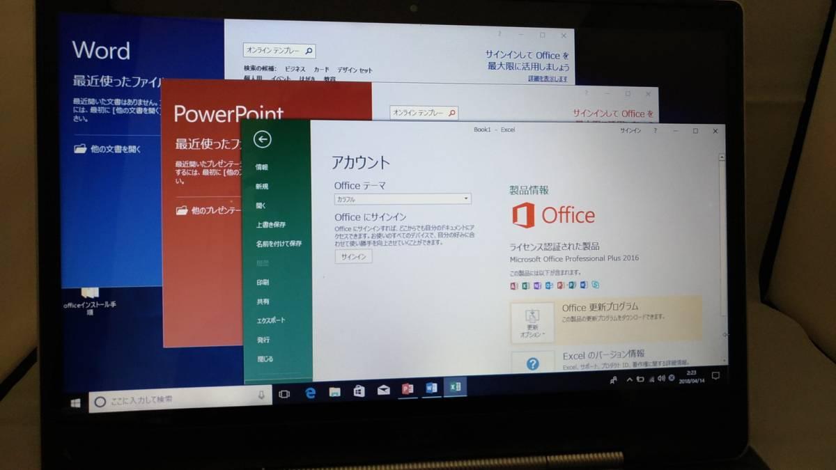 【1円~売り切り!】DELL XPS 14z /CPU:Core i7/MEM:8GB/HDD:750GB/OS:Win10pro/Office2016pro【動作確認済】_画像2