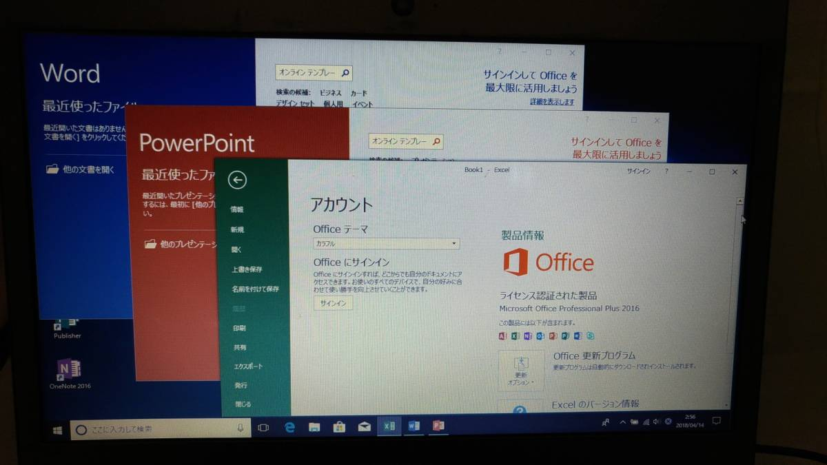 【1円~売り切り!】TOSHIBA 東芝 dynabook R632/G /CPU:Core i5/MEM:4GB/SSD:256GB/OS:Win10pro/Office2016pro【動作確認済】_画像6