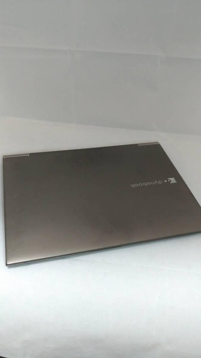 【1円~売り切り!】TOSHIBA 東芝 dynabook R632/G /CPU:Core i5/MEM:4GB/SSD:256GB/OS:Win10pro/Office2016pro【動作確認済】