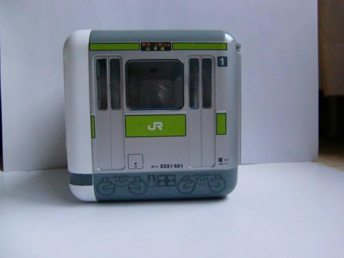 電車銀行 山手線_画像5