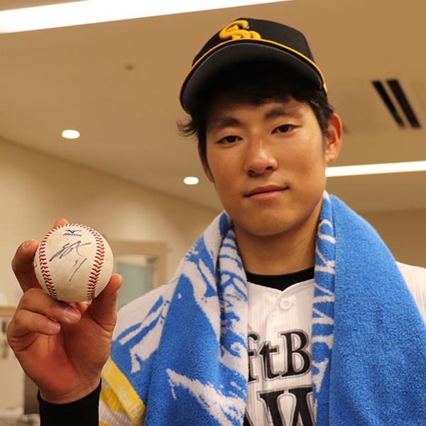 [チャリティ]福岡ソフトバンクホークス 4/11 上林選手 ヒーローボール