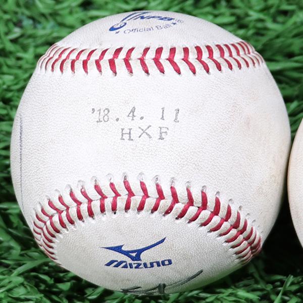 [チャリティ]福岡ソフトバンクホークス 4/11 バンデンハーク投手 ヒーローボール_画像4