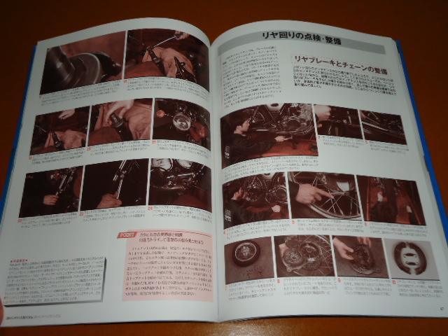 SR 400、メンテナンス、整備、FCR キャブレター 分解、パーツカタログ、パーツリスト、カスタム。ヤマハ_画像8