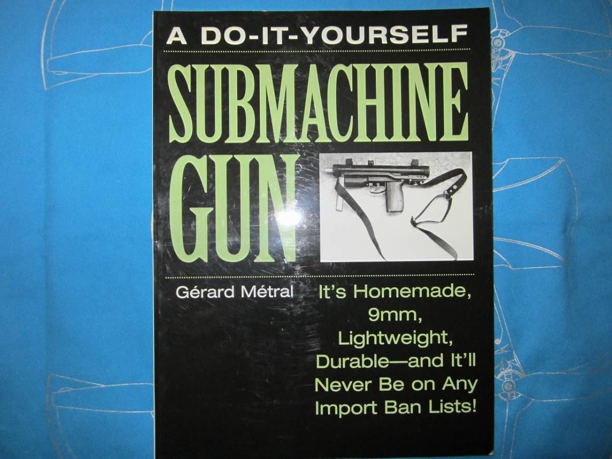 裁断済み the do it yourself sbmachine gun ヤフオク