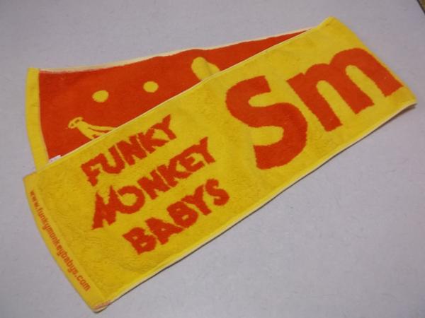 ≫ ファンキーモンキーベイビーズ 【 SMILE! 黄色 ★ マフラータオル 】 FUNKY MONKEY BABYS_画像1