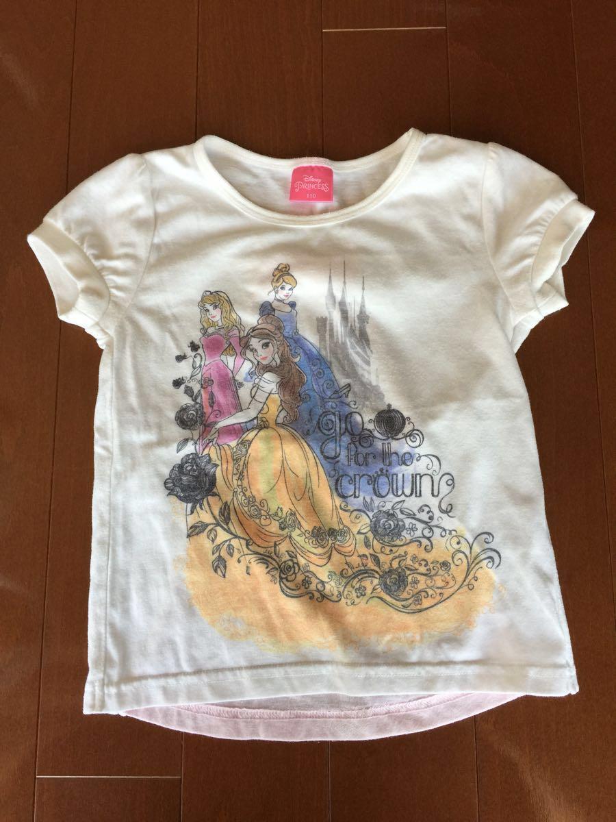 プリンセス 半袖Tシャツ 110センチ
