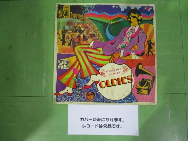 ☆非売品あり☆THE BEATLES LP レコード まとめて15点セット NOT FOR SALE ビートルズ_画像10