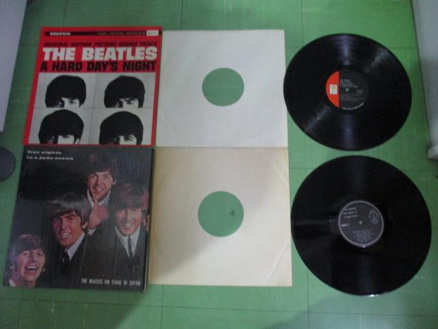 ☆非売品あり☆THE BEATLES LP レコード まとめて15点セット NOT FOR SALE ビートルズ_画像6