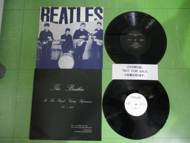 ☆非売品あり☆THE BEATLES LP レコード まとめて15点セット NOT FOR SALE ビートルズ_画像2