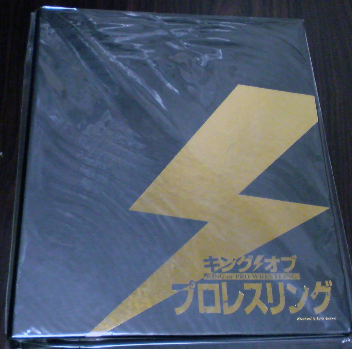キングオブプロレスリング バインダー キンプロ 新日本プロレス 非売品 新品未開封 ブシロード カードホルダー