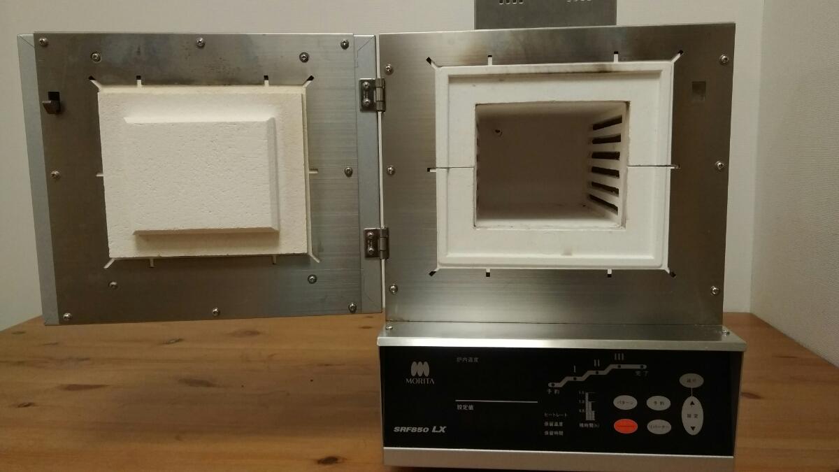 歯科技工 モリタ フルオートリングファーネス SRF850LX リバーナー TMR-200_画像4