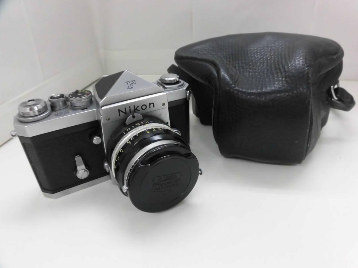 Nikon/ニコン F (No.6417605) カメラ NIKKOR-S Auto 1:2 f=5cm (No.533517) ケース付き ジャンク扱い S