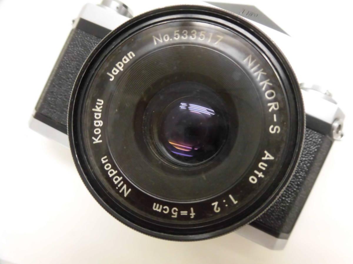 Nikon/ニコン F (No.6417605) カメラ NIKKOR-S Auto 1:2 f=5cm (No.533517) ケース付き ジャンク扱い S_画像2