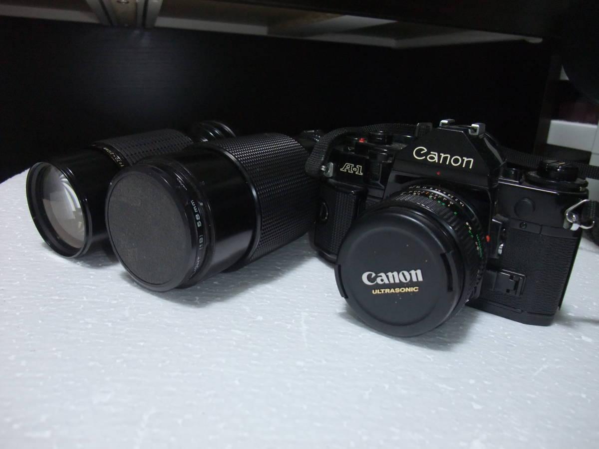 CANON / キャノン A-1 レンズ2本付 70-210mm 1:4 70-210mm 1:4.5 フィルムカメラ 一眼レフ