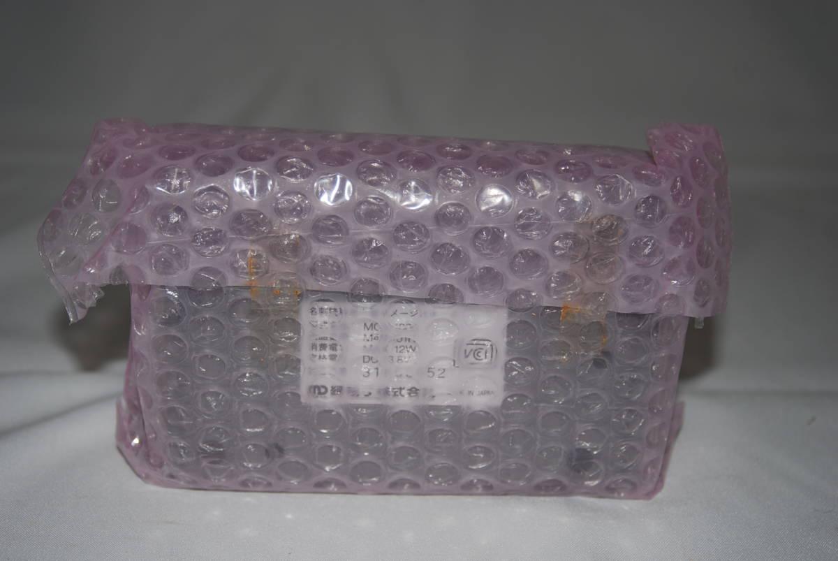 ◆貴重未使用品◆緑電子 あっ多忙よ! 名刺カードリーダ PC-9800シリーズ 654_画像2