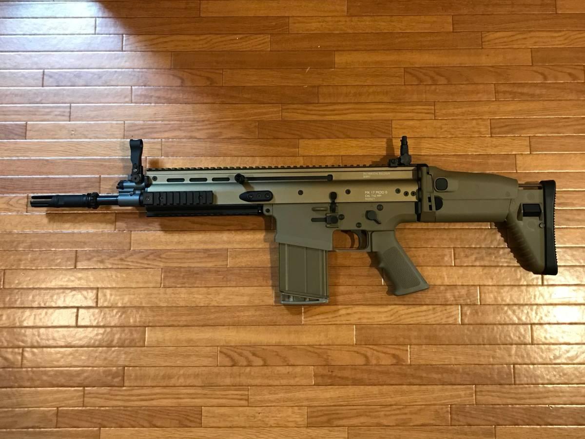 Cybergun/VFC FN SCAR-H GBB スチールパーツカスタム
