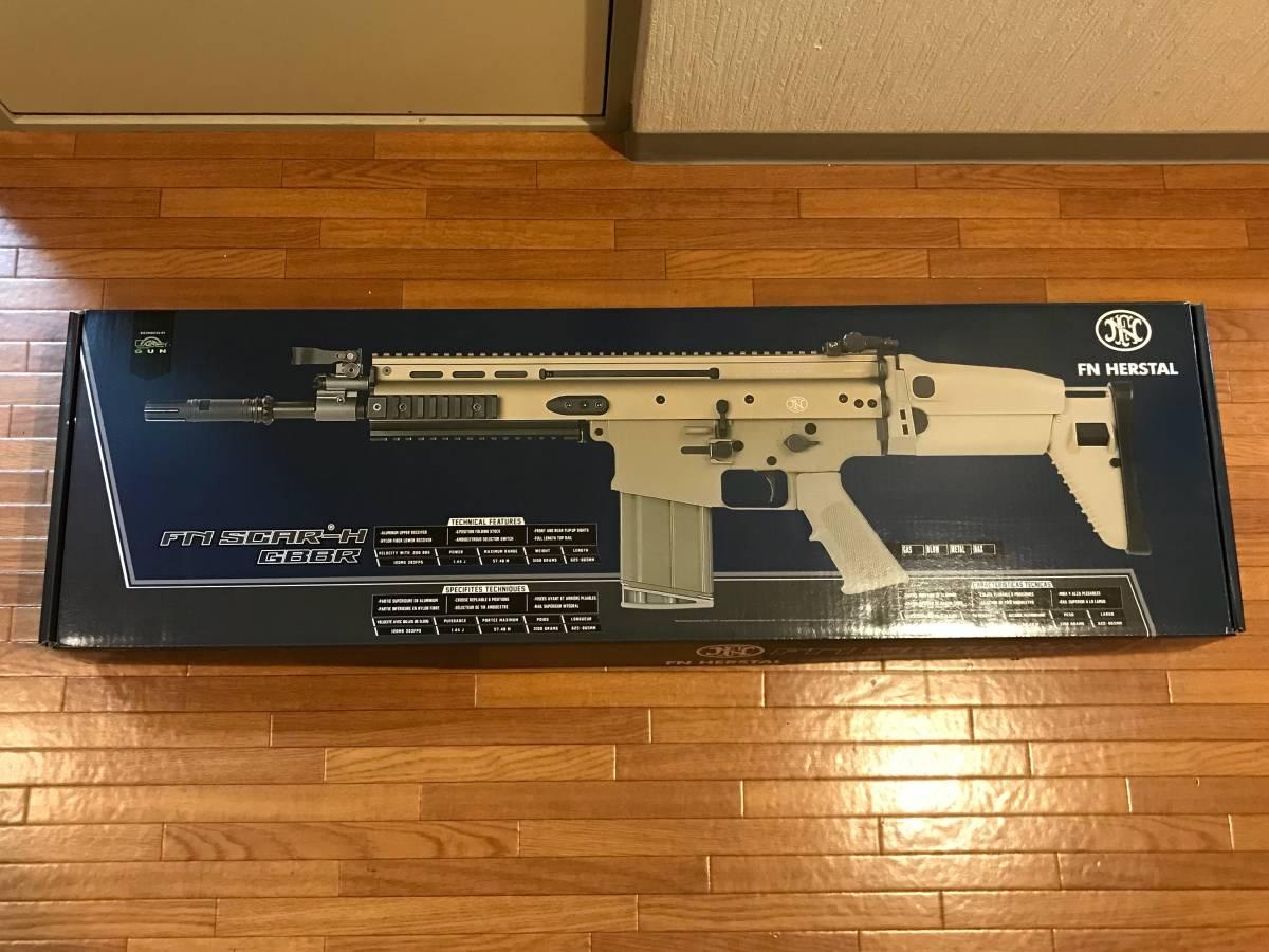 Cybergun/VFC FN SCAR-H GBB スチールパーツカスタム_画像10
