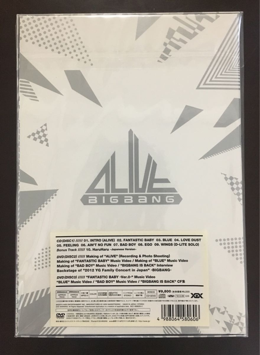 新品未開封 送料無料 ビッグバン BIGBANG HMV限定 初回生産限定盤 COMPLETE BOX CD DVD フォトブック タオル バッグ_画像2
