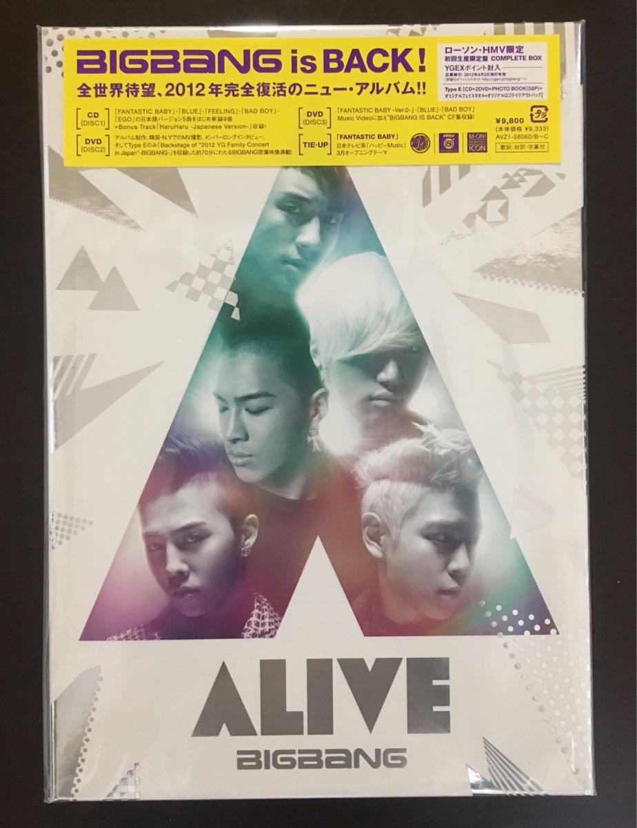 新品未開封 送料無料 ビッグバン BIGBANG HMV限定 初回生産限定盤 COMPLETE BOX CD DVD フォトブック タオル バッグ