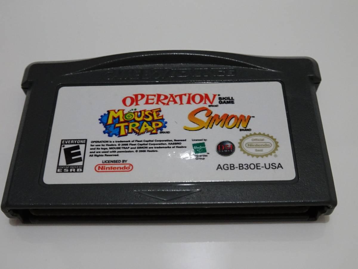 海外GAB Mouse Trap, Simon, Operation 端子清掃済 動作Ok 国内未発売 3in1