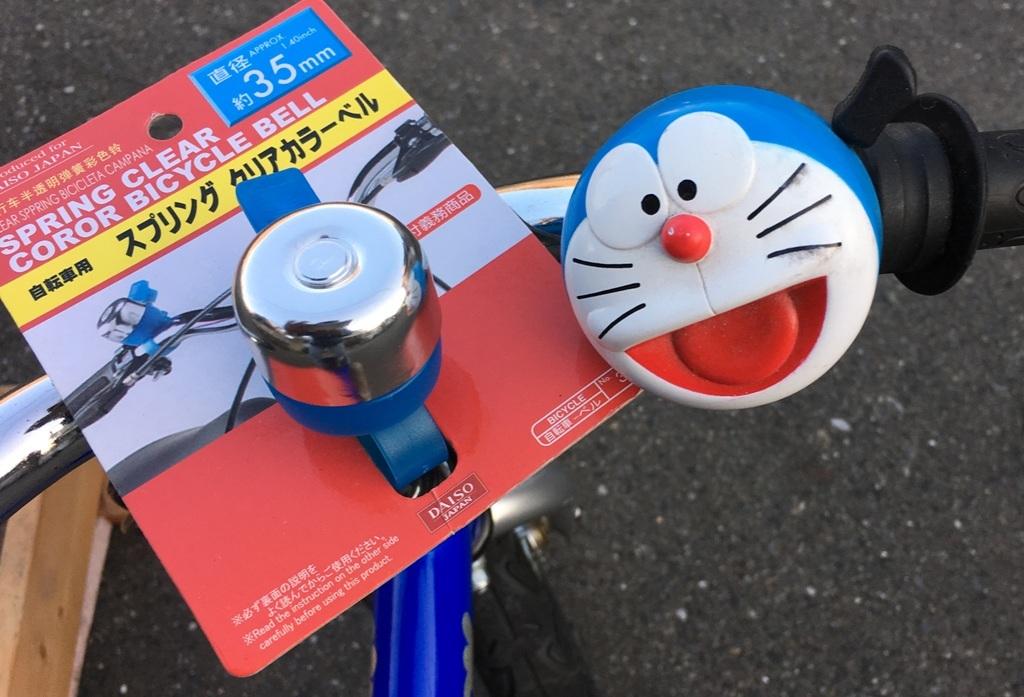 ホビーバイク(Hobby Bike) へんしんバイク 3歳~6歳児に最適_画像2