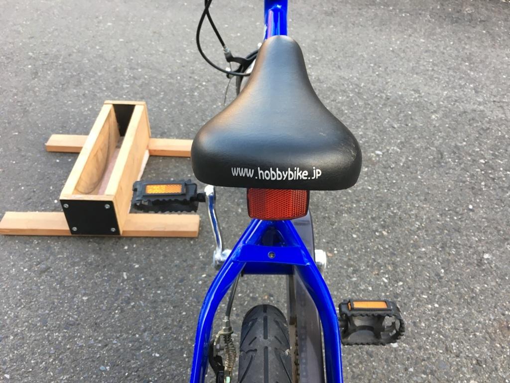 ホビーバイク(Hobby Bike) へんしんバイク 3歳~6歳児に最適_画像5