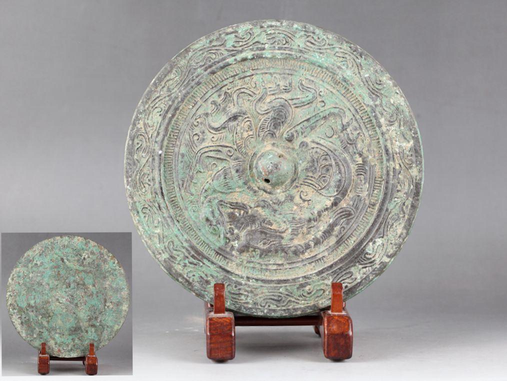 中国古鏡 漢代 青銅鏡 古獸紋鏡 賞物 置物!直径18 cm、高さ0.4 cm _画像1