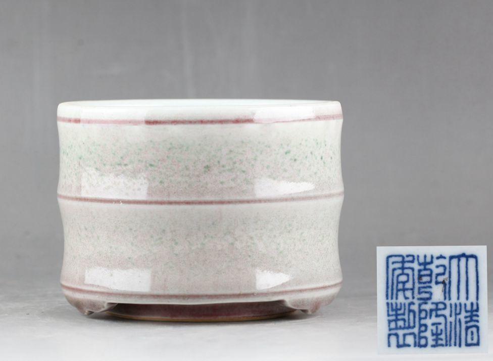 大清乾隆年製 缸豆紅釉 三足香炉 精品!直径11.5 cm、高さ8.5 cm _画像1