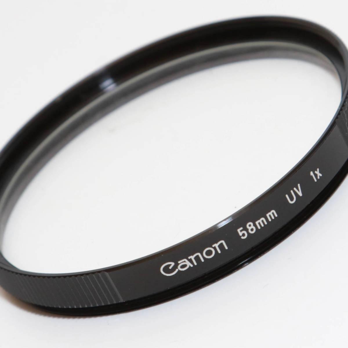 ★送料無料 Canon キヤノン 58㎜ UV 純正フィルター レンズ保護に 中古美品★