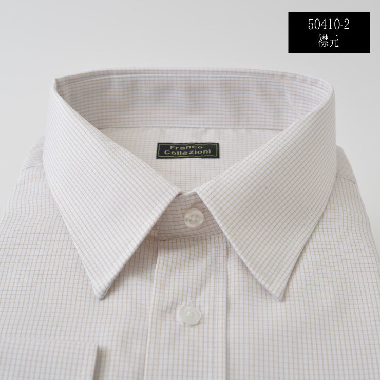 長袖 ワイシャツ Mサイズ グラフチェック▼50410-2-M 新品 レギュラーカラー ホワイト×ブラウン おすすめ メンズ 紳士 Yシャツ 39-82_画像2