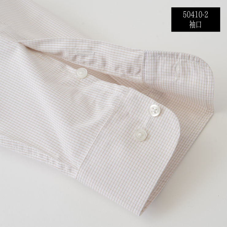 長袖 ワイシャツ Mサイズ グラフチェック▼50410-2-M 新品 レギュラーカラー ホワイト×ブラウン おすすめ メンズ 紳士 Yシャツ 39-82_画像3