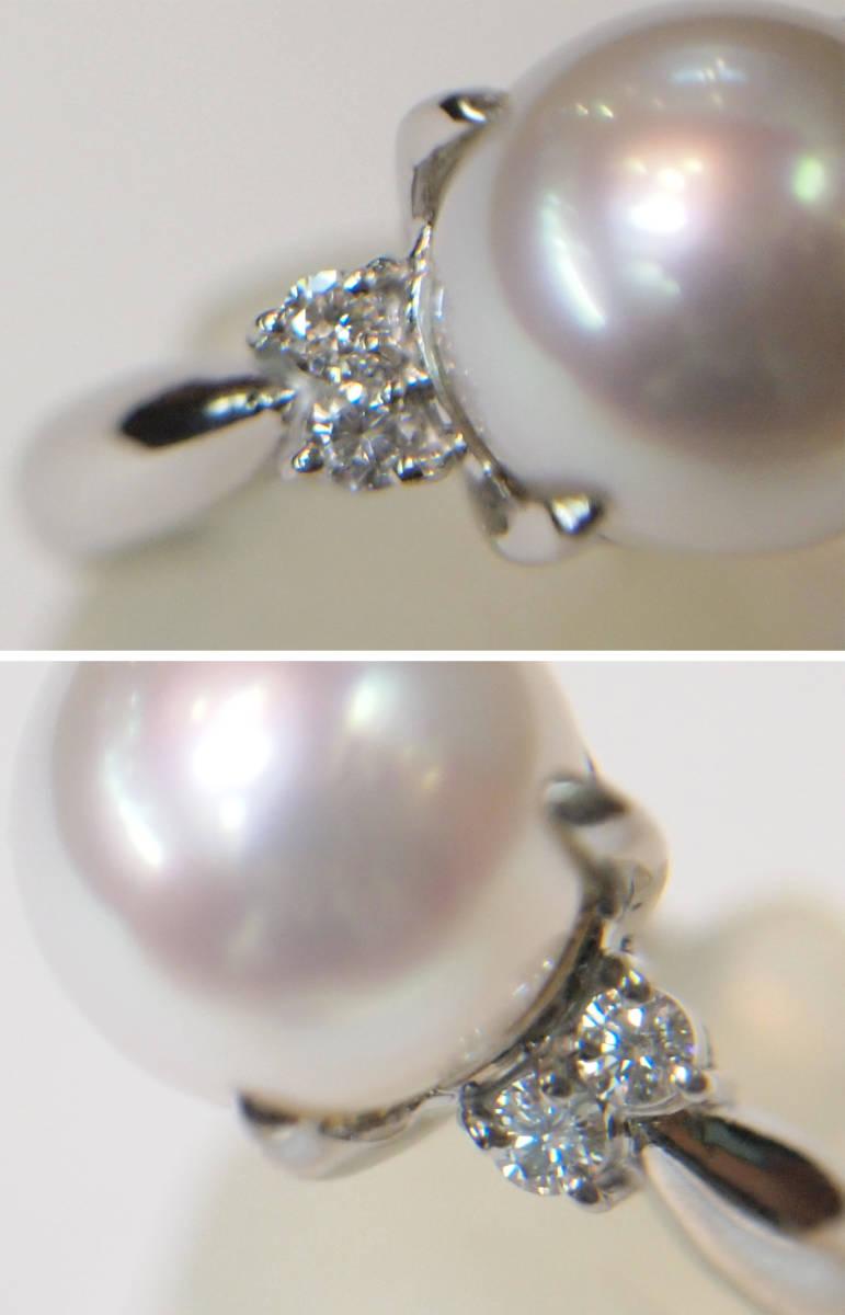 新品 送料無料 プラチナ900製 11.3ミリ 南洋 白蝶真珠 ダイヤ入り シンプル リング/Pt/パール 指輪/在庫処分/定番 フォーマル 冠婚葬祭_両サイドのダイヤも綺麗です。