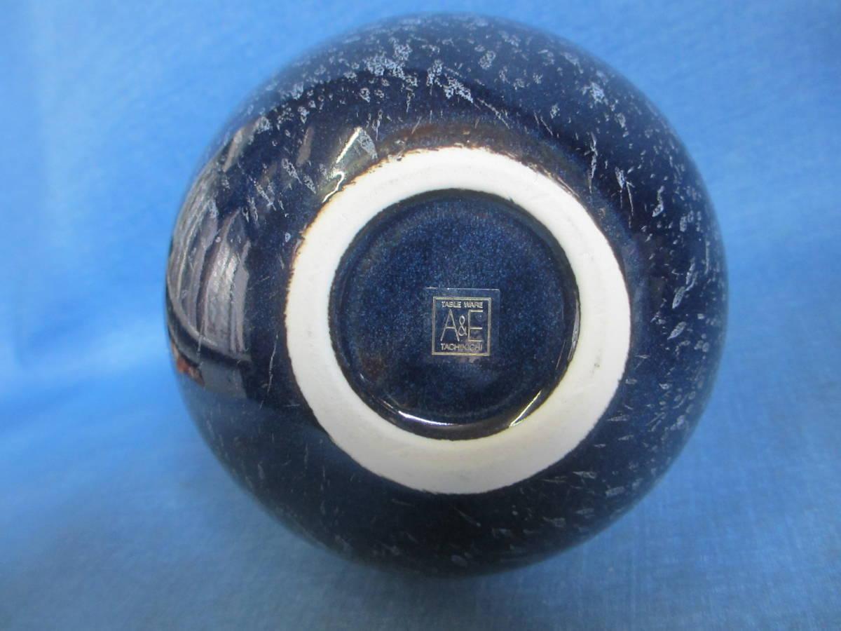 A&E  アダム イヴ  たち吉  陶器製  花瓶  球体型_画像5