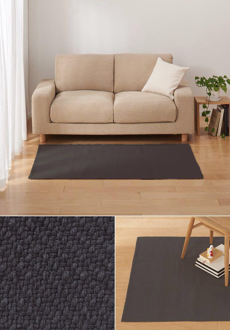無印良品 インド綿手織ラグ/ダークグレー 100×140cm
