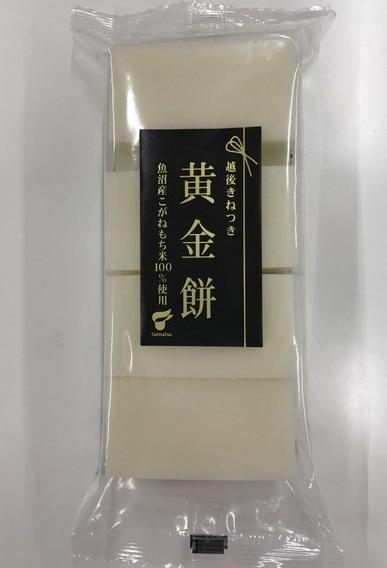新潟県魚沼産こがねもち米を00%切餅3袋1080gギフト解体品売り切り!