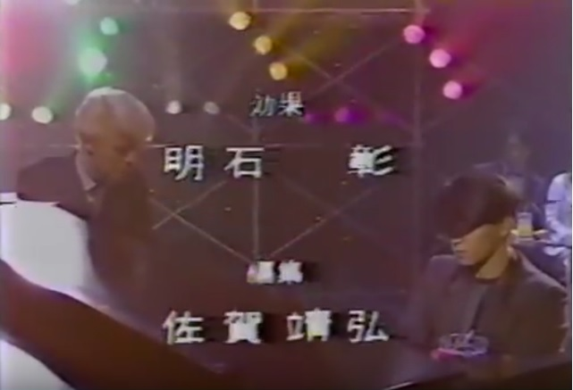 ★JAPAN TV SPECIAL 1983★1DVD!'83年放送『戦場のメリークリスマス』生中継特番収録!!ボウイ/大島渚/坂本龍一/ビートたけし出演!!_教授の演奏に聴き入るボウイ